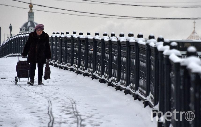 НаСтарый Новый год в столицу Российской Федерации придут мороз исолнце