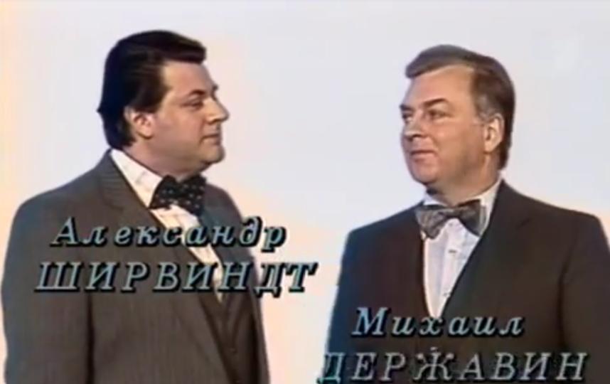 Михаил Державин и Александр Ширвиндт. Фото Скриншот Youtube