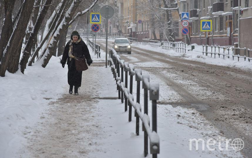 В Москве похолодает до -8, и выпадет снег. Фото Василий Кузьмичёнок