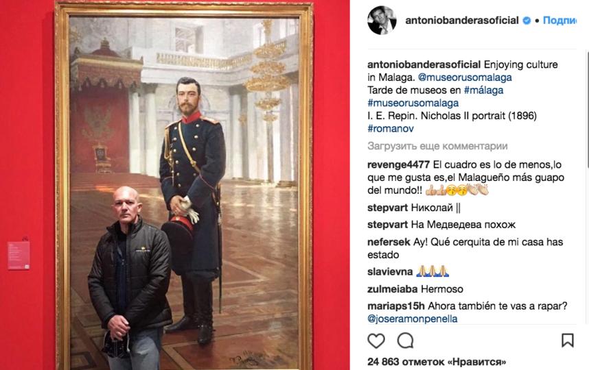 В Русском музее в Испании. Фото instagram.com/antoniobanderasoficial