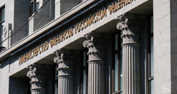 В Резервном фонде России закончились деньги