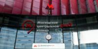 На МЦК откроются магазины, кафе и ремонт обуви