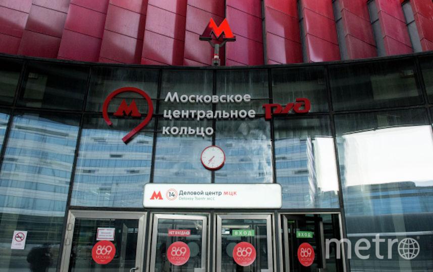 """Станция МЦК """"Деловой центр"""". Фото РИА Новости"""