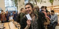 Владельцы iPhone X нашли новую проблему смартфона