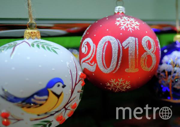 Новый год настал - снова пора за работу. Фото Getty