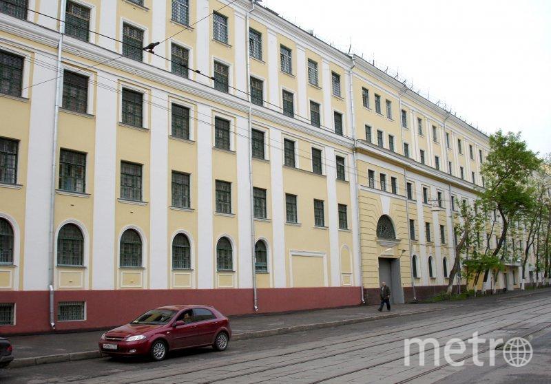 """Следственный изолятор """"Матросская Тишина"""". Фото www.сизо-матросска.рф"""