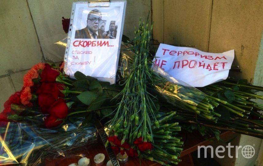 Предполагаемого организатора убийства посла Карлова арестовали в Турции. Фото Getty