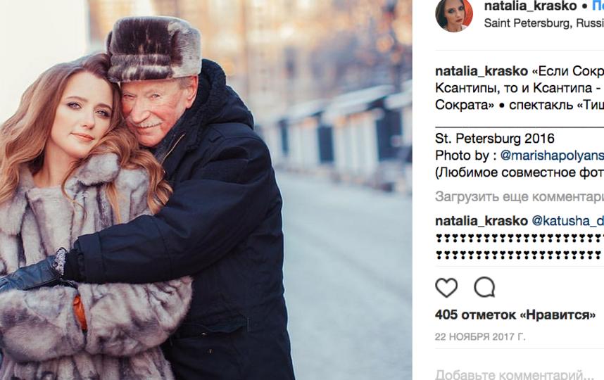 Наталья Краско, фотоархив. Фото Все - скриншот instagram.com/natalia_krasko/