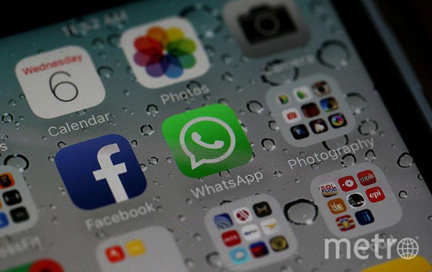 Специалисты нашли способ внедриться в чужие переписки в WhatsApp. Фото Getty