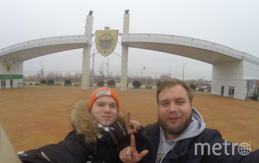 Ирония судьбы: Два петербуржца в оказались в Дагестане на Новый год. Фото ntsarev, vk.com