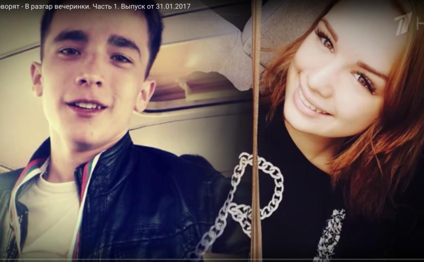 Сергей Семенов и Диана Шурыгина, фотоархив.