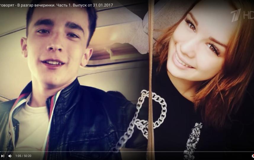 Сергей Семёнов и Диана Шурыгина. Фото Скриншот Youtube