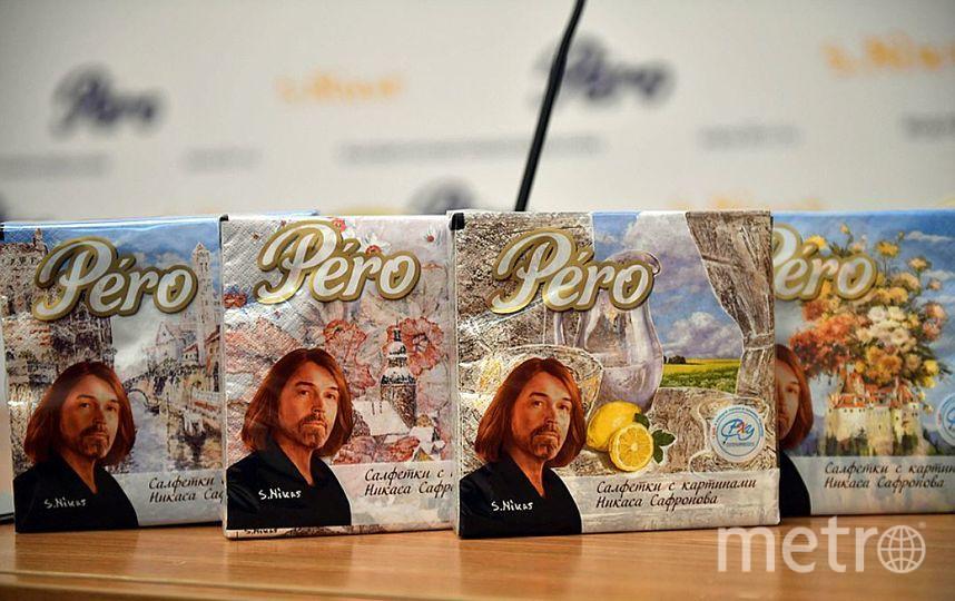 Серия Pero c картинами Сафонова уже в Ростове. Фото сайт компании