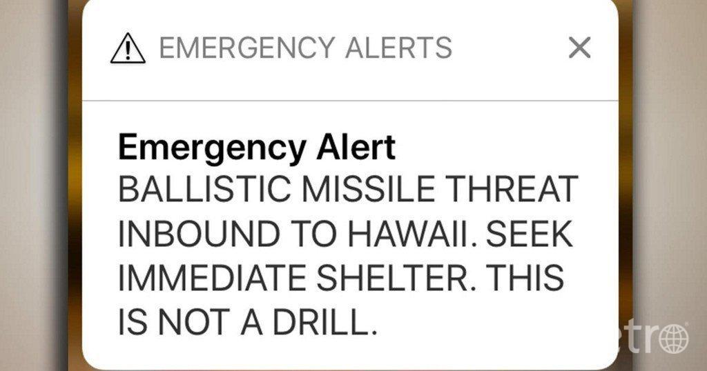 Уведомление о приближающейся баллистической ракете. Фото Twitter @CBSNews