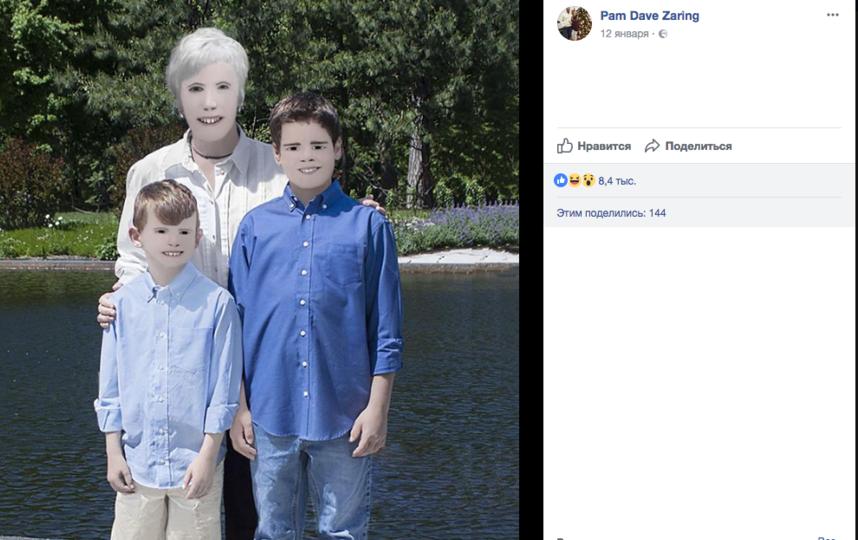 Фотосессия семьи из США шокировала Facebook. Фото все - скриншот facebook.com/pam.richardcoones