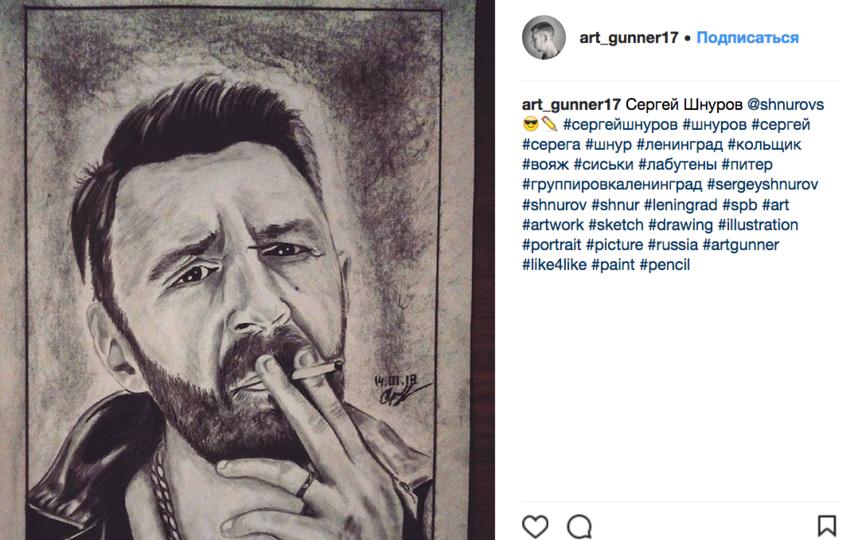 Один из поклонников нарисовал портрет Сергея Шнурова. Фото Скриншот instagram.com/art_gunner17/?hl=ru