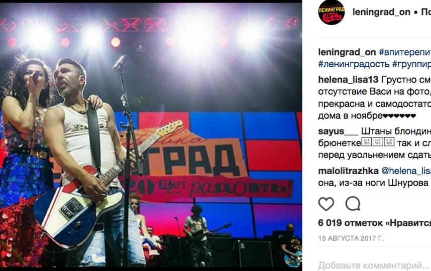 """Сергей Шнуров, """"Ленинград"""". Фото Скриншот instagram.com/leningrad_on/?hl=ru"""