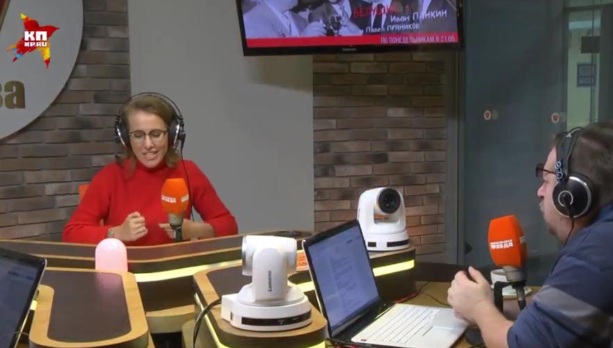 Ксения Собчак на радиоэфире. Фото Скриншот Youtube