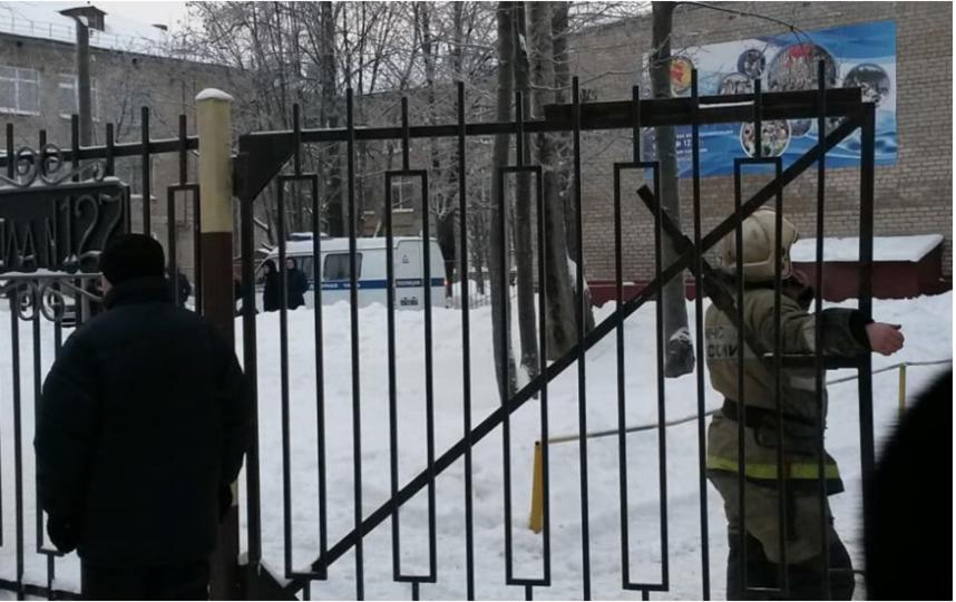 В школе в Перми подростки с ножами утроили драку. Фото instagram.com/indira884