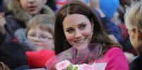 Беременная Кейт Миддлтон в розовом посетила Ковентри