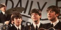 В мире отмечают День The Beatles: редкие кадры
