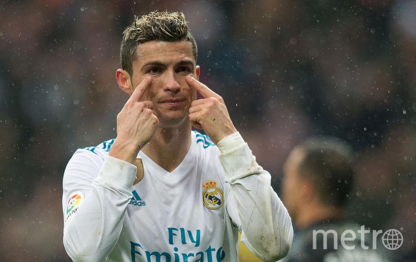"Нападающий ""Реала"" Криштиану Роналду. Фото Getty"
