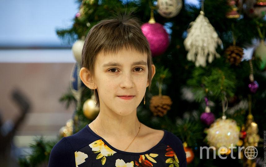 Полина Ефремова. Фото предоставлено фондом «Подсолнух»