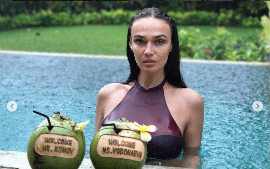 Алена Водонаева, архив фото из соцсетей.