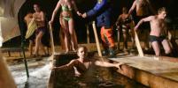 В Москве подготовят 59 мест для крещенских купаний