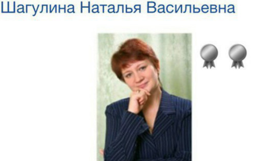 Наталья Шагулина. Фото Скриншот Telegram-канал Mash.