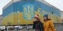 Рада приняла закон о реинтеграции Донбасса: Украина назвала Россию агрессором