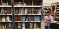 Названа средняя зарплата сотрудника библиотеки в Москве