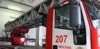 В Москве из школы эвакуировали 500 человек