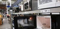 Микроволновки опасны для планеты