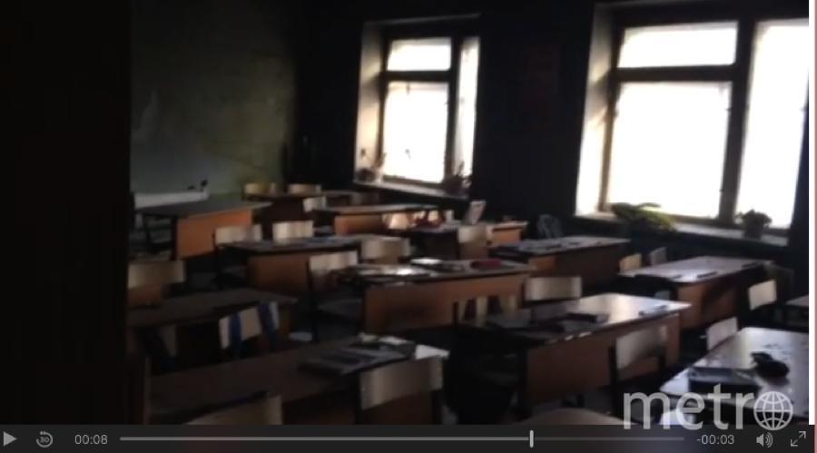 Кадр видео из школы после нападения.