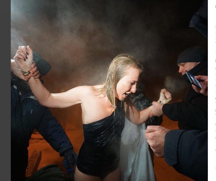 Собчак окунулась в прорубь в -40. Фото instagram.com/xenia_sobchak