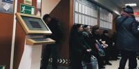 В Петербурге очереди у МФЦ начали собираться с полуночи