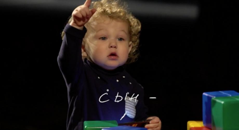 Сын Ингеборги Дапкунайте, кадр из передачи. Фото Скриншот www.1tv.ru