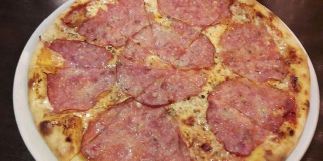 ChiliPizza - 4 звезды Metro.