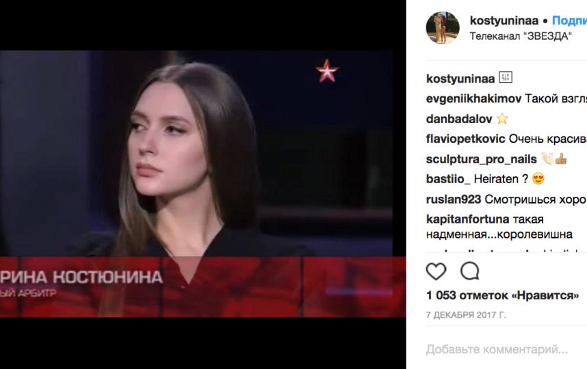Екатерина Костюнина, фотоархив. Фото скриншот https://www.instagram.com/kostyuninaa/