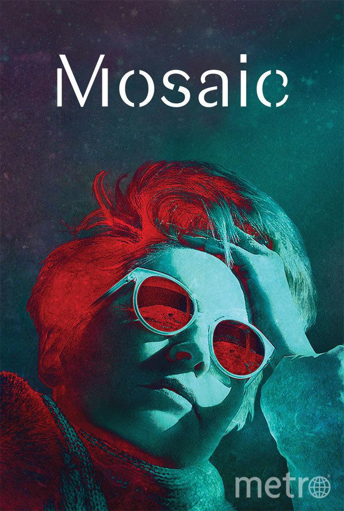 «Мозаика». Фото HBO, предоставлено «Амедиатека»