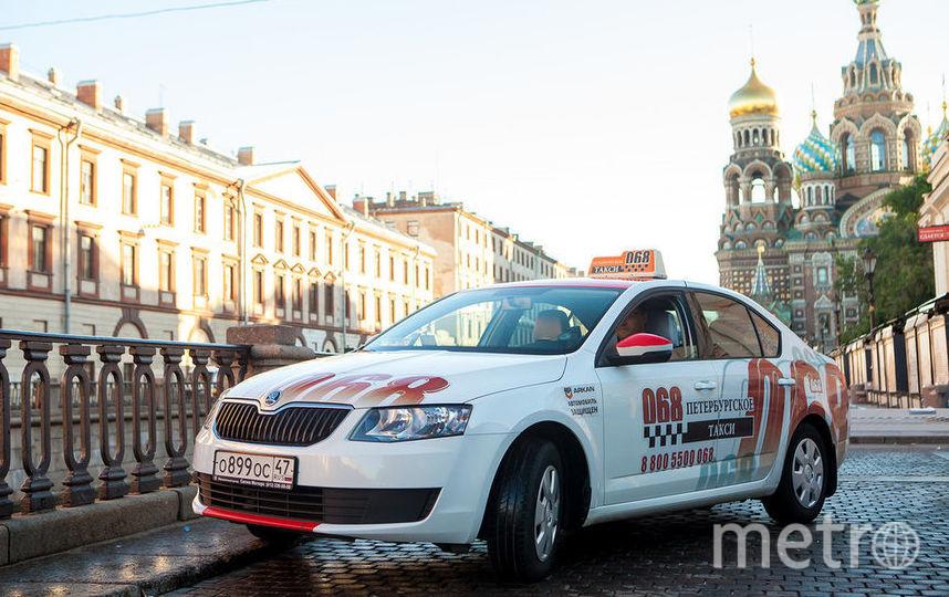 taxi068.ru.