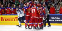 Российских хоккеистов не пустят на Олимпиаду