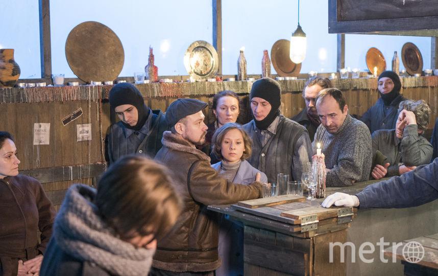 Актёры сериала. Фото Пресс-служба видеосервиса START.ru.