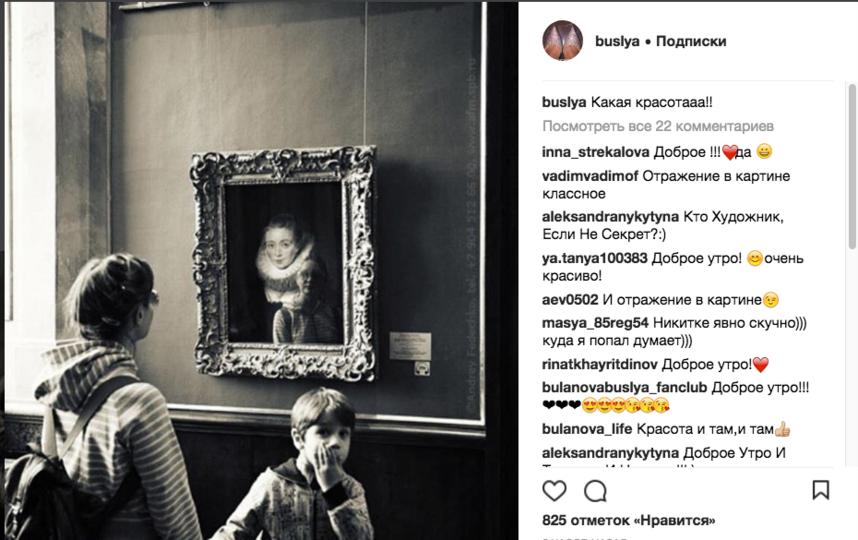 Татьяна Буланова, фотоархив. Фото Скриншот instagram.com/buslya/