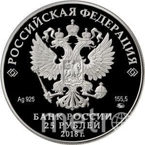 Банк России выпускает памятную монету к юбилею Владимира Высоцкого. Фото cbr.ru