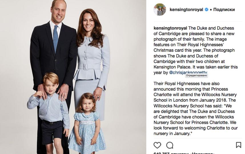 Кейт Миддлтон и принц Уильям, фотоархив. Фото Скриншот @instagram.com/kensingtonroyal/