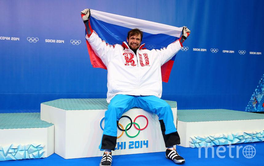 Александр Третьяков. Фото Getty
