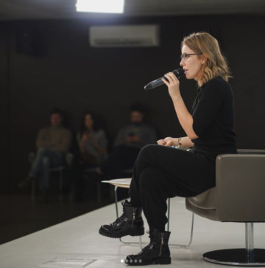 Телеведущая и кандидат в президенты Ксения Собчак. Фото www.instagram.com/xenia_sobchak