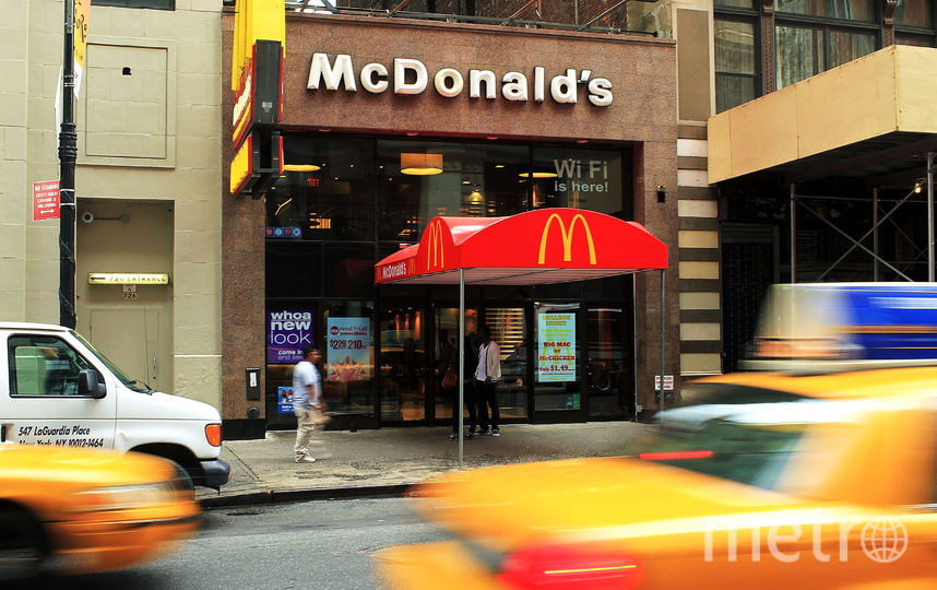 Макдоналдс. Фото Getty